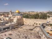 Екскурзия до Израел и Йордания!