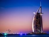 Дубай през ноември!